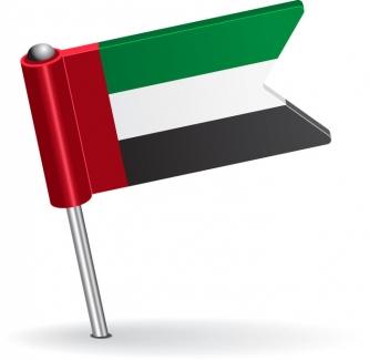 TRIBUO nawiązuje współpracę z rynkiem emirackim